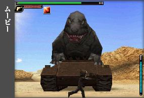 File:Dino-Tank Kaiju Busters.png