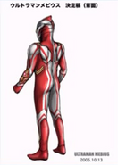 Mebius Normal Concept Back