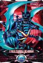 Ultraman X Cyber Tsurugi Demaaga Card