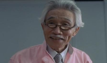 File:Doctor kimoto.jpg