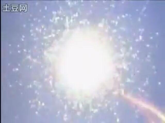File:Chaos Light Bullets.jpg
