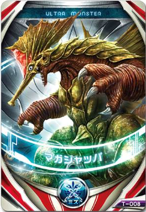 File:Ultraman Orb Maga-Jappa Kaiju Card.png