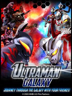 Ultramangalaxy01a