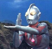 Ultraman (B-Type)