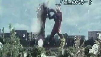Ultraman Leo - Hoshizora no barado Ballad of the starry sky (Lyrics)