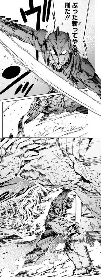 File:Ultra Guillotine Manga.jpg