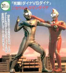 File:Ultraman Dyna vs Imitaion Ultraman Dyna.jpg