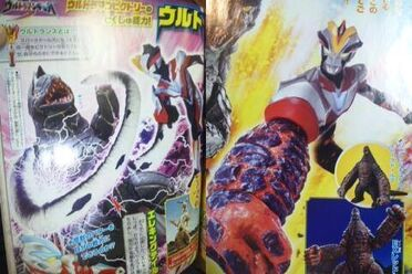 Victory Powers Scan
