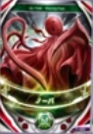 File:Nova Kaiju Card.jpeg