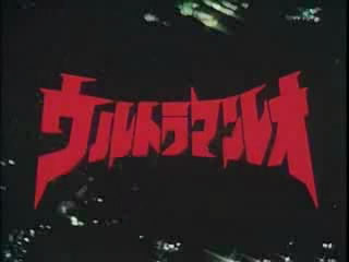 File:Ultraman Leo intro screen.png