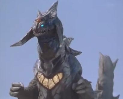File:Neo Geomos head larger.jpg