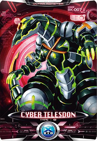 File:Ultraman X Cyber Telesdon Card.PNG
