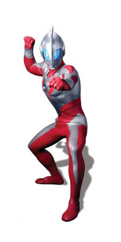File:Ultraman Elite.png