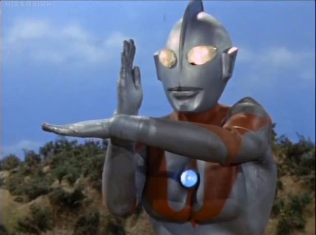 File:Ultraman in his Specium Ray stance.png