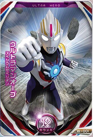 File:Orb Card.jpeg