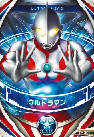 File:Ultraman Orb Ultraman Card.png