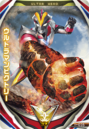 Ultraman Victory Knuckle Card
