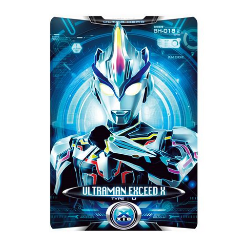 File:Ultraman Exceed X.png