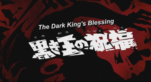 File:The Dark King's Blessing.png