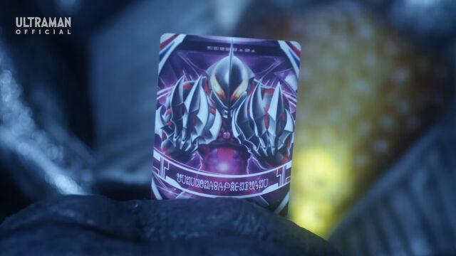 File:Image Belial ultra fusion card.jpeg