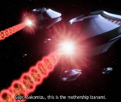 File:Mysterious Saucer fleet Energy Ring Blast.png