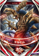 Ultraman Orb Cherubim Kaiju Card