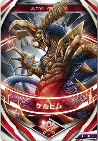 File:Ultraman Orb Cherubim Kaiju Card.png