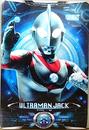 Ultraman X Ultraman Jack Alternate Cover Card