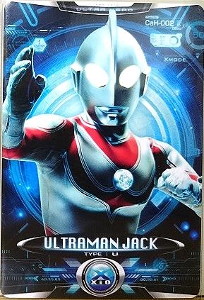 File:Ultraman X Ultraman Jack Alternate Cover Card.png