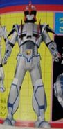 Andro Mars (Grantector)
