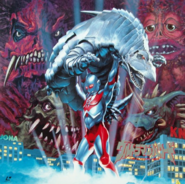 Ultraman the Ultimate