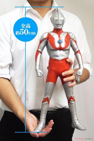 File:Gigantic Ultraman 2.jpeg