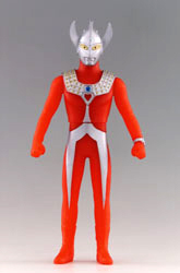 File:UHS-Ultraman-Taro.jpg