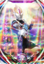Ultraman Orb Card