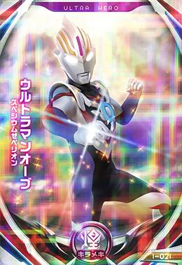 File:Ultraman Orb Card.png