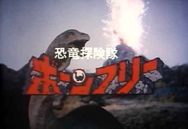 File:Dinosaur born free title card.jpg