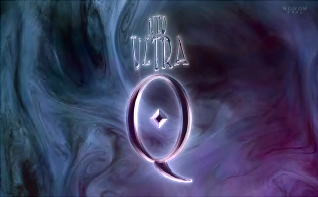 File:Neo Ultra Q.png