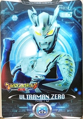 File:Ultraman X Ultraman Zero Card Ulfest.PNG