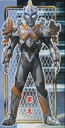 File:Ultraman Exceed X Beta Spark Armor.png