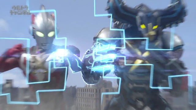 File:Cyber Gomora Energy Punch.PNG