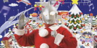 Ultraman Christmas Song & Story