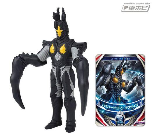 File:Ultra Monster Orb Hyper Zetton Deathscythe.jpeg