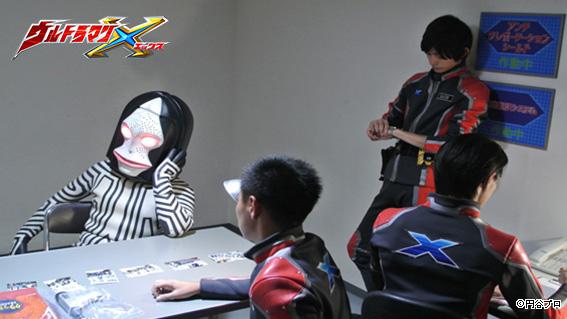 File:Ultraman-x-episode-16-english-su.jpg