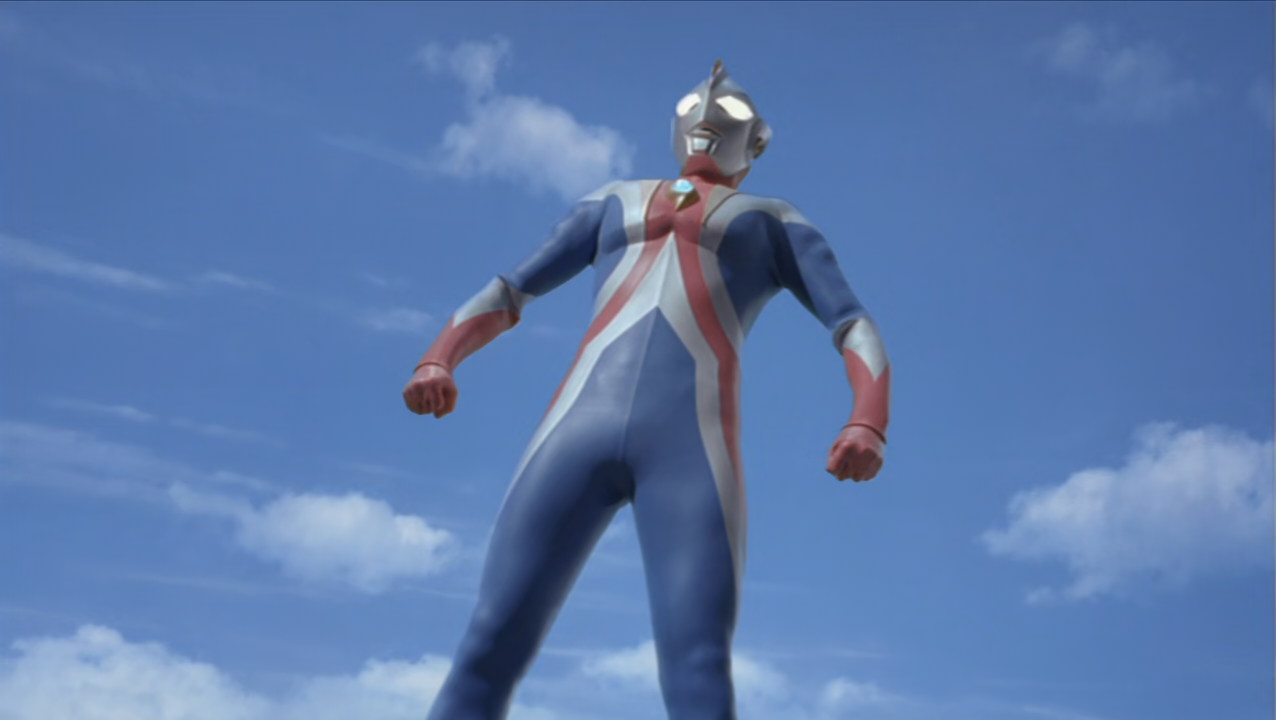 File:Ultraman Cosmos.jpg