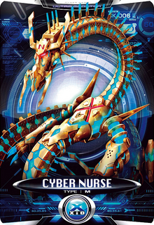 Ultraman X Cyber Nurse Card