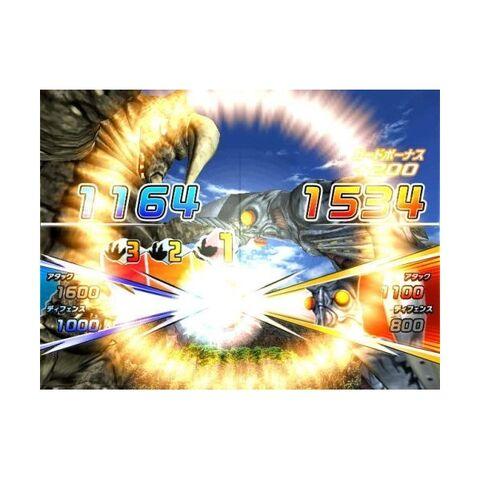 File:Daikaijuu-battle-ultra-coliseum.jpg