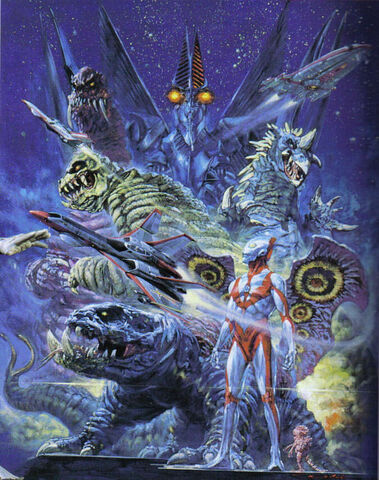 File:Ultraman Powered Poster.jpg