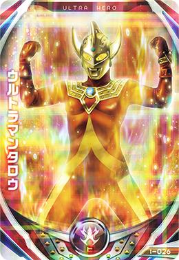 File:Taro Ultra Dynamite ver.png