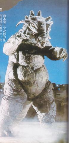 File:MYU-80.png