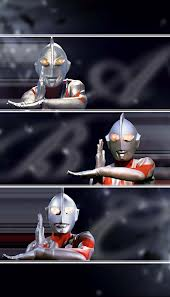 File:Ultraman 20.jpg